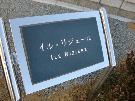 1LDK/2LDK(甲府市下飯田)