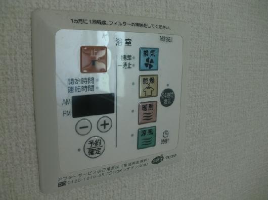 1LDK(甲府市下曽根町)