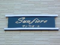 サンフィオーレ(満室)
