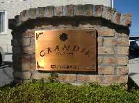 GRANDIR(満室)